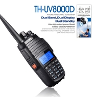 TYT TH-UV8000D Upgraded Version