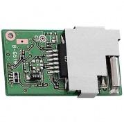 Модуль маскиратора речи UT-109#01