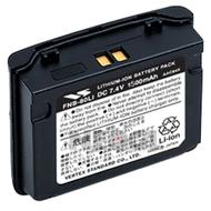 Аккумуляторная батарея Yaesu FNB-80Li