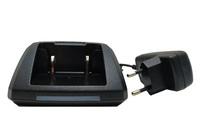 Быстрое зарядное устройство (стакан) для Racio R800 (RC801)