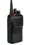 Vertex Standard EVX-531
