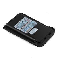 Аккумулятор для Wouxun KG-UV8D Plus 1700 mAh