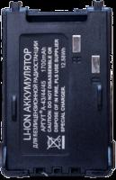 Аккумуляторная батарея для Аргут А-43 /44 /45 1700 MAH