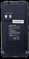 Аккумуляторная батарея для Аргут А-75, LI-ON 1800