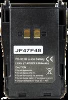 Аккумуляторная батарея для Аргут РК-301Н
