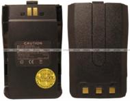 Аккумулятор KB-65L для Kenwood TH-UVF 1 Dual