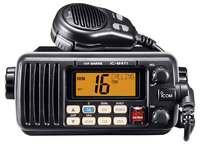 Радиостанция Icom IC-M411