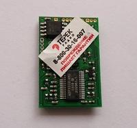 Модуль маскиратора речи роллингового типа с плавающим кодом - ММР-0.2